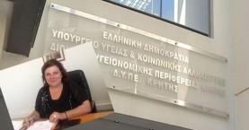 Αποχαιρετισμός με αιχμές κατά του Υπ. Υγείας από την Άννα Τριχοπούλου