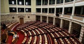 Αποχώρησε η ΝΔ από τη συζήτηση της τροπολογίας για τις offshore