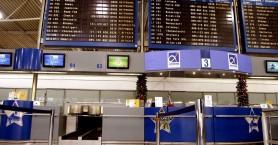 Αναστέλλεται η απεργία στα αεροδρόμια