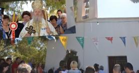Μητροπολίτης Δαμασκηνός: O Άγιος Ονούφριος έδειξε εμπιστοσύνη στην Εκκλησία