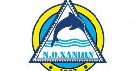 Τα συλλυπητήρια του ΝΟΧ για τον νεαρό κολυμβητή
