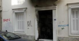 Eπίθεση αντιεξουσιαστών στο σπίτι του Αλέκου Φλαμπουράρη στα Εξάρχεια