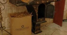 Ηράκλειο: Απίστευτος βανδαλισμός - Αφόδευσαν σε εκκλησία