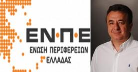 Στην συνεδρίαση της ΕΝΠΕ και στο Υπ.Υποδομών ο Περιφερειάρχης Κρήτης