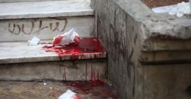 Πρωτοεμφανιζόμενη οργάνωση ανέλαβε την ευθύνη για τον φόνο στα Εξάρχεια