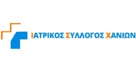 Συλλυπητήριο μήνυμα του Ιατρικού Συλλόγου για την απώλεια του Ν. Κατζουράκη