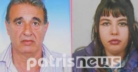 Άφαντοι παραμένουν πατέρας και κόρη στην Ηλεία