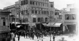 Τα Χανιά όπως δεν τα ξέραμε... Μοναδικές φωτογραφίες από το παρελθόν