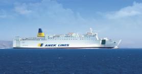 Έκτακτα δρομολόγια πλοίων για Κρήτη λόγω αυξημένης κίνησης!