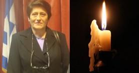 «Έφυγε» η γιατρός και αυτοδιοικητικός Χριστίνα Φραγκογιάννη