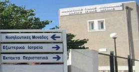 Επίσκεψη του Υπουργού Υγείας Ανδρέα Ξανθού στο Νοσοκομείο Σητείας
