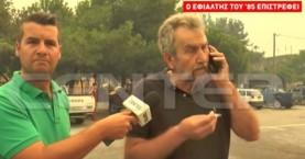 Στο νοσοκομείο ο βουλευτής του ΣΥΡΙΖΑ, Δημήτρης Εμμανουηλίδης