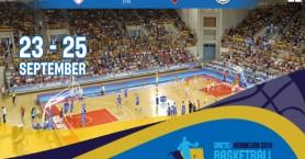 Κερδίστε 2 εισιτήρια για το 1ο διεθνές τουρνουά μπάσκετ στο Ηράκλειο