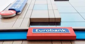 Στις 31.1 η έκτακτη Γ.Σ. για την απόσχιση της τραπεζικής δραστηριότητας της Eurobank