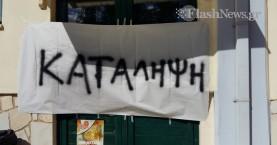Ο δήμος Χανίων για την κατάληψη του κλειστού γυμναστηρίου Σούδας