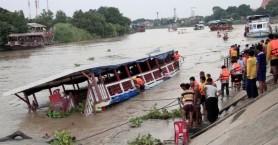 Πλοίο βυθίστηκε σε ποταμό της Ταϊλάνδης - Νεκροί και αγνοούμενοι
