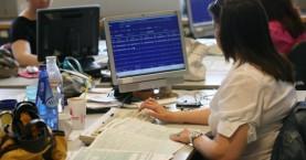 Πάνω από 250.000.000 ευρώ οι εισπράξεις του Δημοσίου από αδήλωτα εισοδήματα