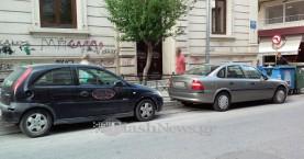 Χωρίς χώρο στάθμευσης για δίκυκλα στην οδό Τζανακάκη των Χανίων