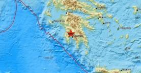 Σεισμός έγινε αισθητός την Μεσσηνία