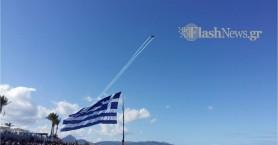 Με ελιγμούς F16 και γιγάντια σημαία σε γερανό η γιορτή του Αγ. Μηνά (video)