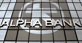Μα τι συμβαίνει τελικά με αυτήν την Alpha Bank στα Χανιά;