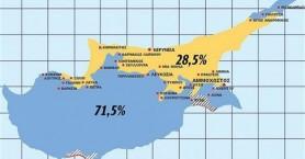 Κυπριακό: Χάρτη για τις διαπραγματεύσεις στο εδαφικό δημοσιεύει ο «Πολίτης»