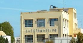 Κεγκέρογλου: «Δημοπράτηση β΄ φάσης Καπετανακείου σχολικού κτηρίου»