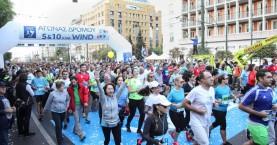 Γιορτή αθλητισμού ο Μαραθώνιος - Δυνατή η παρουσία της WIND Running Team
