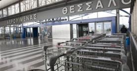 Ξαφνικά πρόβλημα με την παραχώρηση των αεροδρομίων στη Fraport