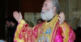 Δύσκολες στιγμές για τον Πατριάρχη Αλεξάνδρειας- Ήρθε εσπευσμένα στην Κρήτη