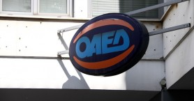 Λήγουν την Τρίτη οι αιτήσεις στον ΟΑΕΔ για Πρόγραμμα κοινωφελούς εργασίας