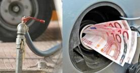 """""""Εκτοξεύτηκαν"""" τα καύσιμα και στην Κρήτη – Δείτε τις τιμές σήμερα Τρίτη"""