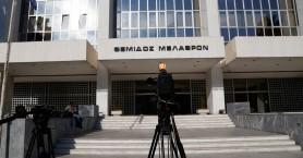 Εγκύκλιος της Εισαγγελίας του Αρείου Πάγου για τον παράνομο τζόγο