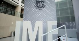 Έκρηξη μετά το άνοιγμα φακέλου στα γραφεία του ΔΝΤ στο Παρίσι