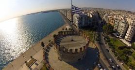 Πρώτη σε επισκεψιμότητα η κεντρική Μακεδονία, δεν ξοδεύουν οι τουρίστες