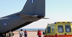 Αεροδιακομιδή στην Κρήτη για δίδυμα νεογνά