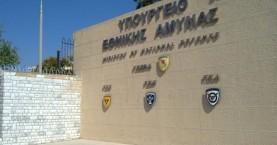 Οι ετήσιες κρίσεις Αξιωματικών στις Ένοπλες Δυνάμεις - Όλα τα ονόματα