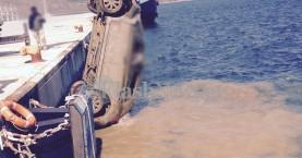 Παναγιώτης Μετζιδάκης: «Πρέπει να εξεταστεί από ειδικούς το αμάξι…»
