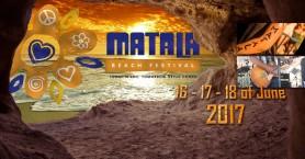 Στις 16-17-18 Ιουνίου το Matala Beach Festival 2017!