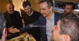 Σε γνωστό εστιατόριο του Ηρακλείου βρέθηκε ο Κ. Μητσοτάκης μετά την ομιλία