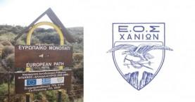 Ο Ορειβατικός Χανίων από την Αρχαία Ελεύθερνα στην Μονή Αρκαδίου