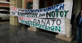 Κατάληψη στην Περιφέρεια Κρήτης για το πυρηνελαιουργείο (φωτό)