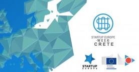 "Tο StartingUP ""κατεβαίνει"" Κρήτη!-Καινοτομία και ενίσχυση ΜΜΕ στο επίκεντρο"