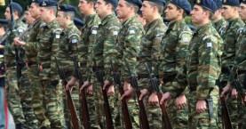 Έπεσαν οι υπογραφές για την πρόσληψη 1.000 οπλιτών
