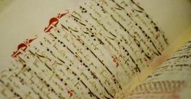 Εσπερίδα με βυζαντινές μελωδίες από την Πατριαρχική Εκκλησιαστική Σχολή