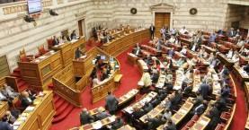 Στη Βουλή οι απολύσεις συμβασιούχων στους δήμους