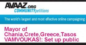 Σε ψηφοφορία στο Avaaz έβαλαν τον Τάσο Βάμβουκα
