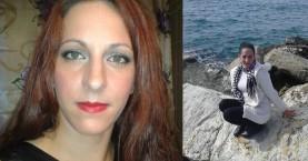 Βρέθηκε ζώντανη η Κρητικιά Γιάννα Χατζημανωλάκη που είχε εξαφανιστεί