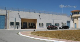 Επεισόδιο μεταξύ κρατουμένων στην κλειστή φυλακή στην Αγυιά Χανίων