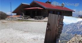 Χανιά: Το επιβλητικό καταφύγιο στα 1680 μέτρα με την... ιδιαίτερη τουαλέτα